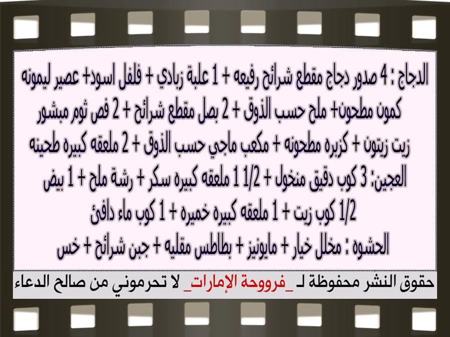 http://2.bp.blogspot.com/-JbueF4XP0Dk/VbojLqRwKBI/AAAAAAAAUPU/rbzjCuBUrns/s1600/3.jpg
