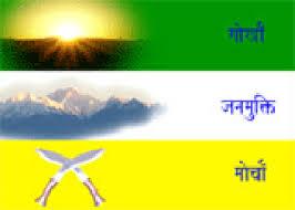 Gorkha Janmukti Morcha small flag
