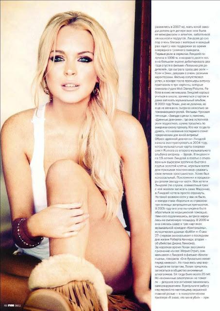 lindsay lohan 2011 hot. Enjoy Lindsay Lohan hot sexy