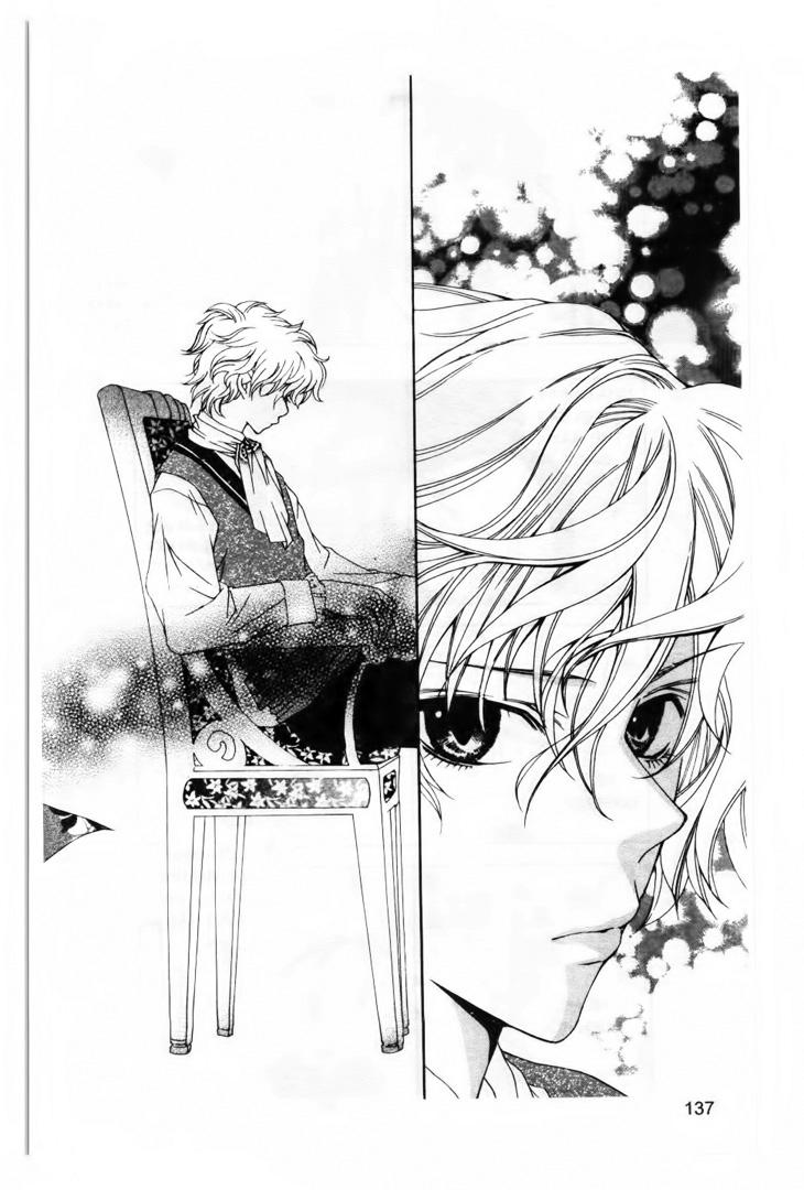 A Kiss For My Prince - Nụ Hôn Hoàng Tử Chapter 10 - Trang 5