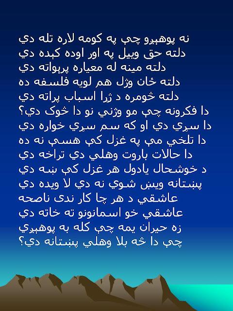 learn farsi language in urdu pdf