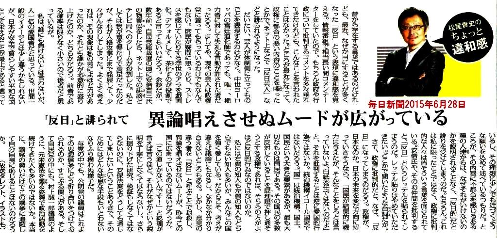 松尾貴史の画像 p1_24