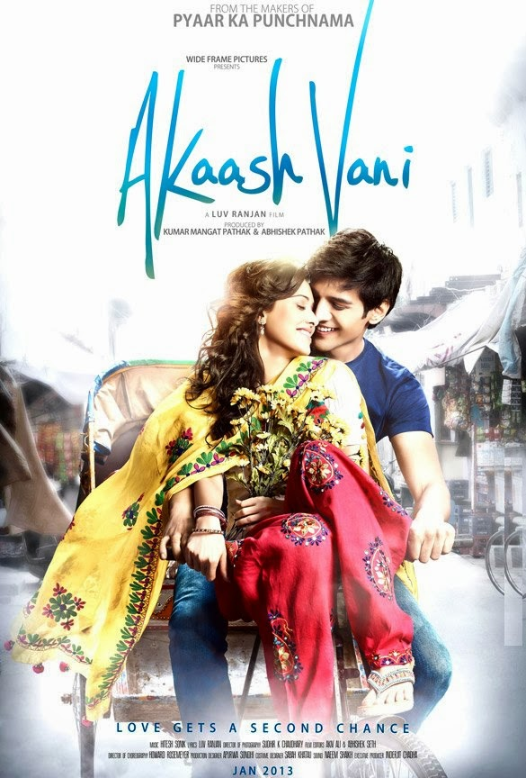 Watch Akaash Vani (2013) Hindi DVDRip Full Movie Watch Online For Free Download