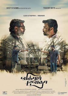 Vikram Vedha (2018) Dual Audio [Hindi – Tamil] HDRip | 720p | 480p
