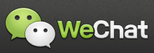 Download Wechat For Android iPhone Blackberry Nokia Mac Pc