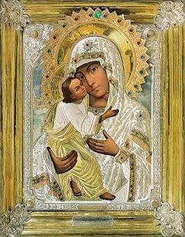 Maica Domnului nascatoarea Bucuriei !