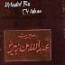 Seerat Hazrat Abdullah Bin Zubair RZ Urdu Book Read Online