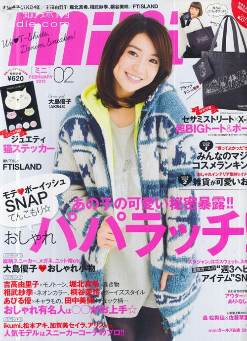 mini (ミニ) February 2013 Yuko Oshima 大島優子 japan magazine scans