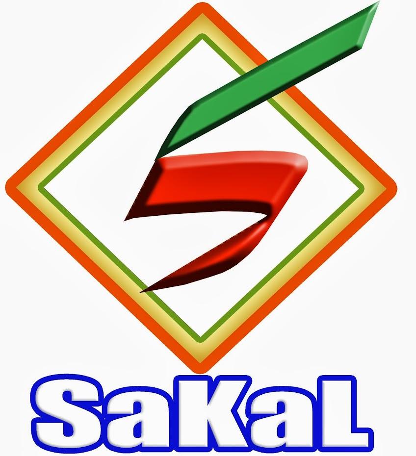 SAKAL PICTURE