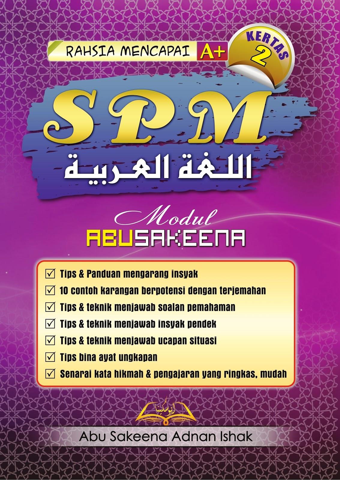 Modul Abu Sakeena Khas Kertas 2 B Arab Spm