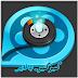 تحميل برنامج الصيني المعرب كيوكيو بلاير QQ Player 2012