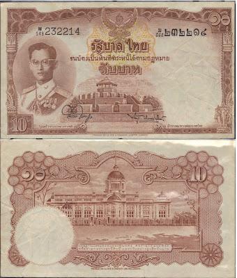 Tailandia 10 baht 1953 P# 76d