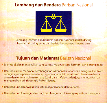 Lambang, Bendera, Tujuan dan Matlamat Barisan Nasional