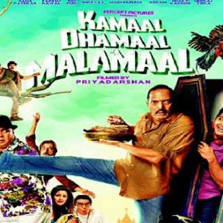 Kamaal Dhamaal Malamaal Mp3 Songs