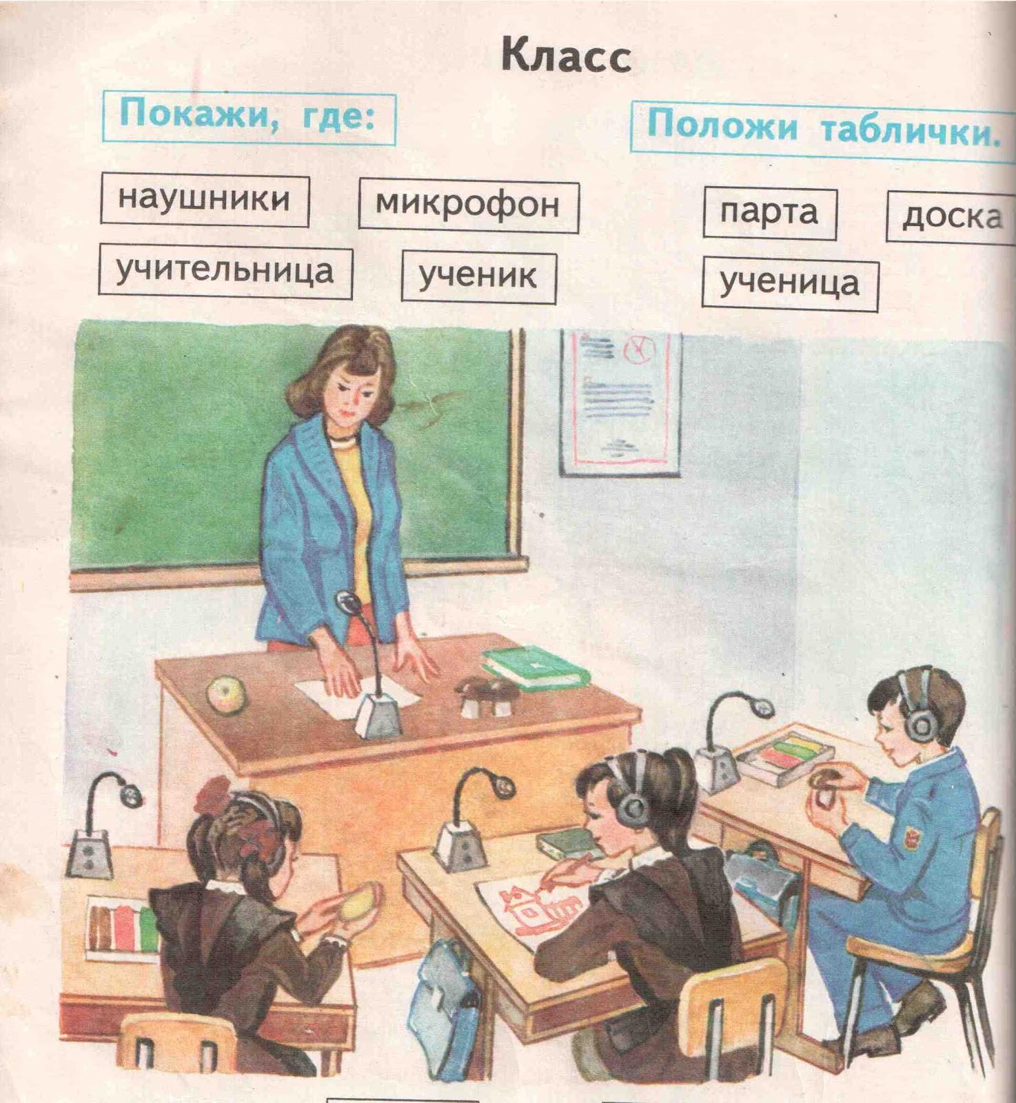 Училка на па 28 фотография