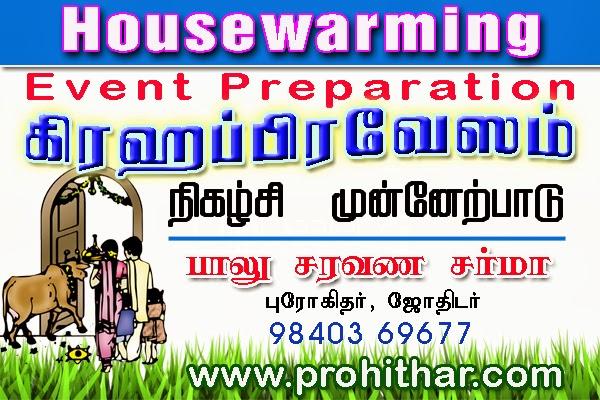 Housewarming Grhapravesam Dates Tambaram Astrologer