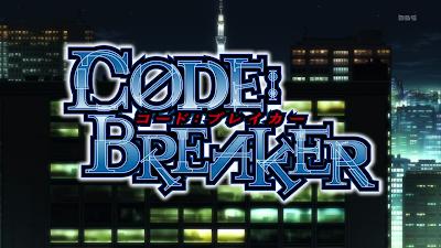 Gambar Code Breaker