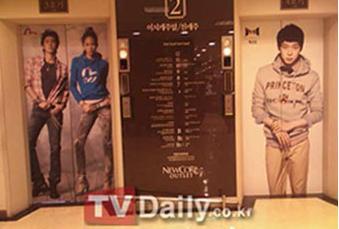 Yoochun de JYJ & Yunho de TVXQ son vecinos? 1