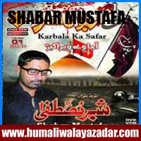 http://ishqehaider.blogspot.com/2013/11/shabar-mustafa-nohay-2014.html