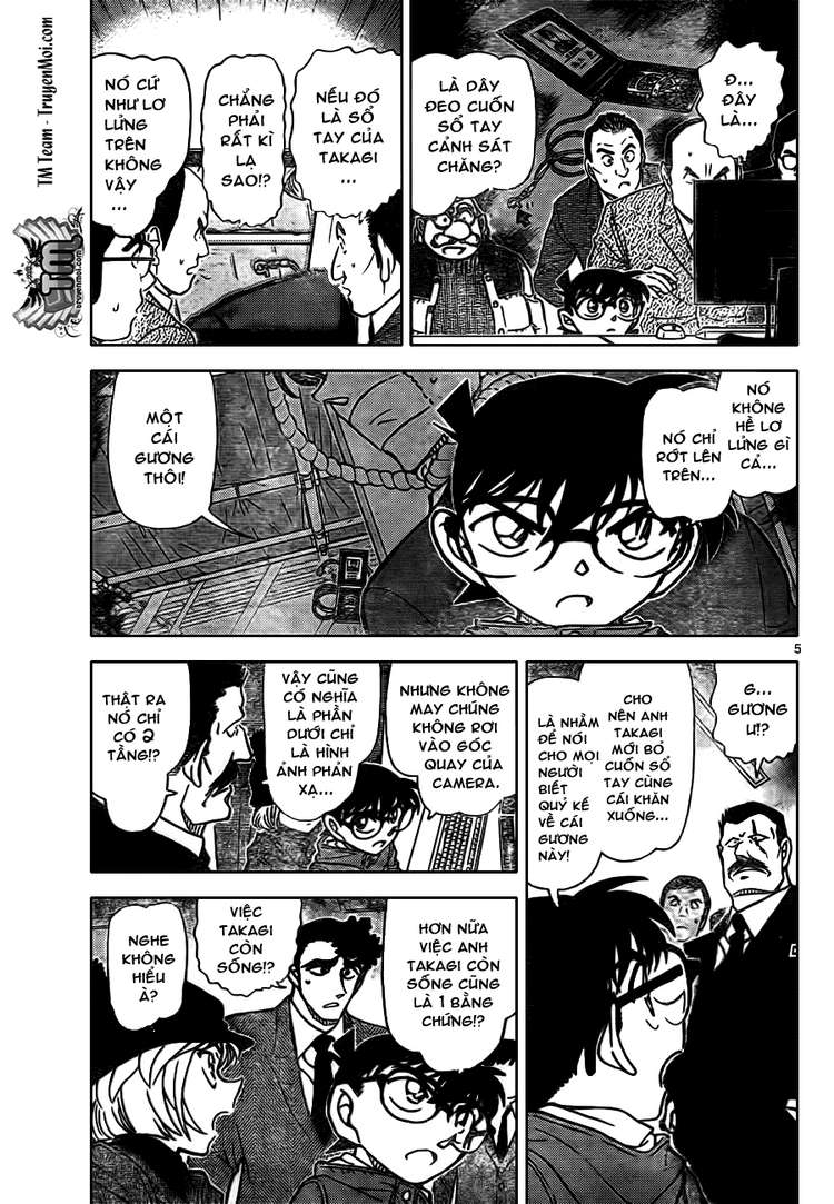 Detective Conan - Thám Tử Lừng Danh Conan chap 808 page 5 - IZTruyenTranh.com