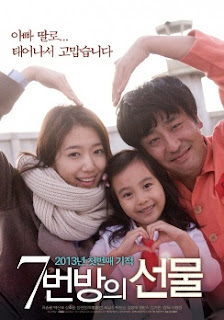 download film miracle in cell no. 7 subtitle indonesia full movie