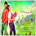 Madhura Swapna (2015) Kannada Movie mp3 Songs Download
