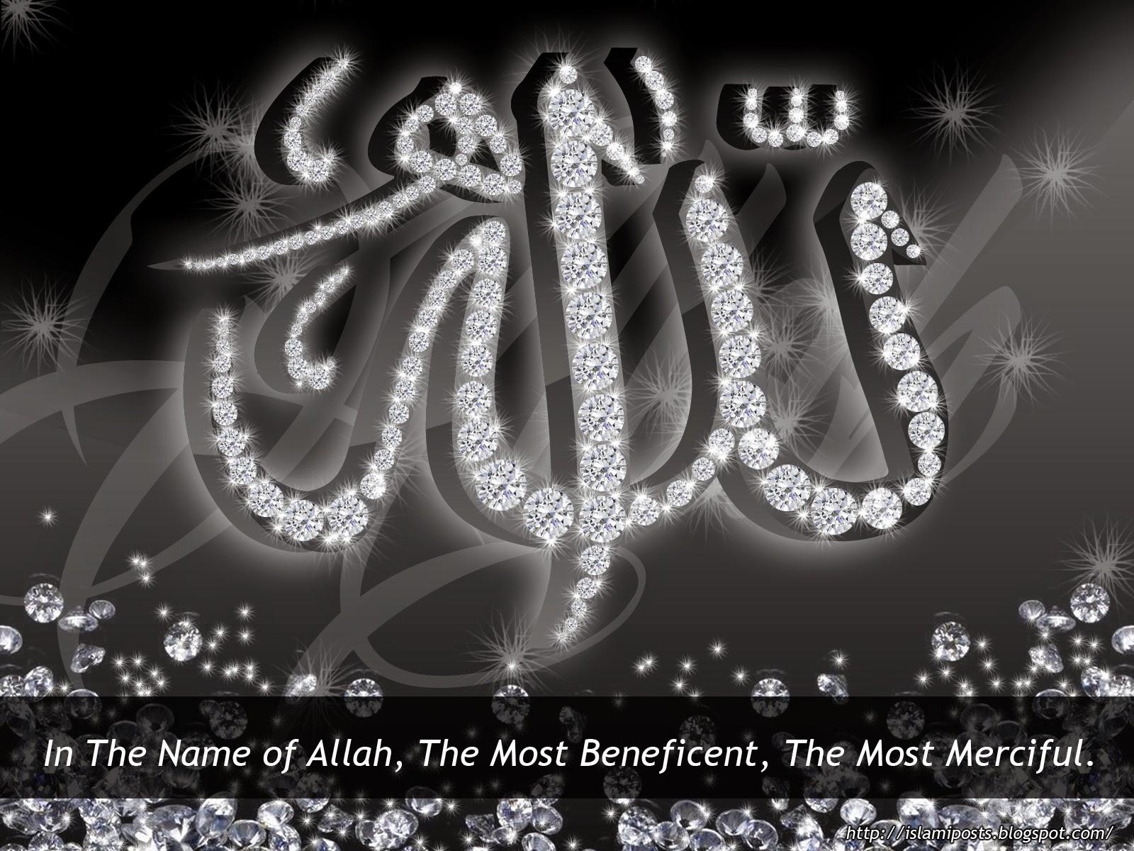 Allah name Black Wallpaper