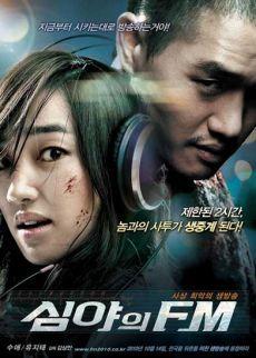 Tần Số Kinh Hoàng - Midnight FM (2010)