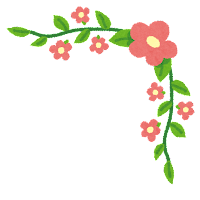 かわいいコーナー素材のイラスト「花」
