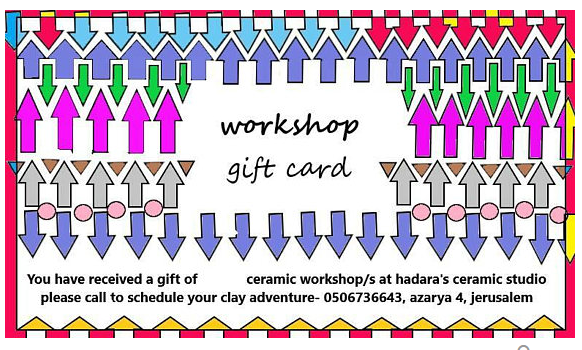 Hadara's Ceramics Workshop Gift Card