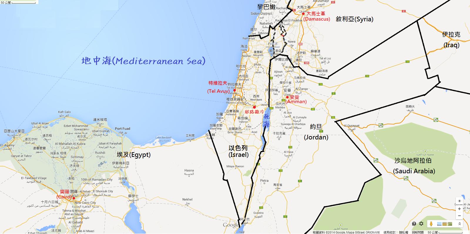 「耶路撒冷」的圖片搜尋結果