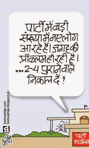 bjp cartoon, election 2014 cartoons, cartoons on politics, indian political cartoon, jaswant singh cartoon