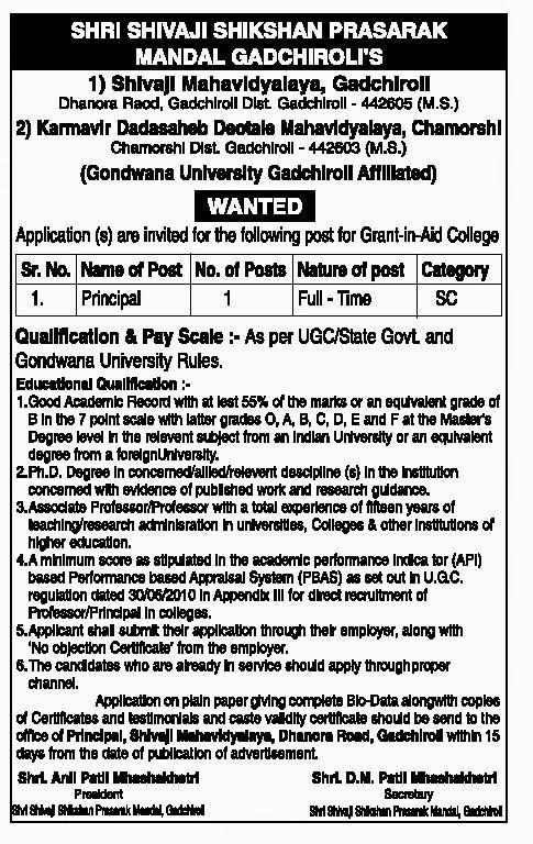 Jobs in Gadchirolli 2015