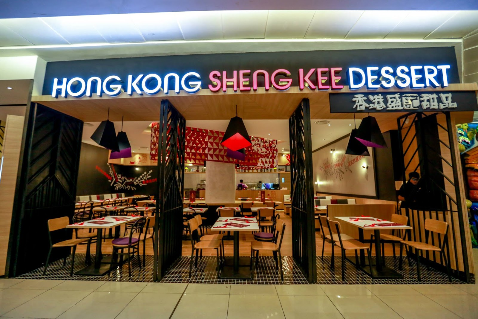Chasing Food Dreams Hong Kong Sheng Kee Dessert One Utama Hong