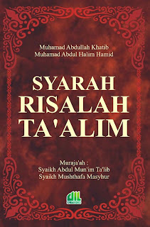 Jual Buku Dakwah Tarbiyah   Syarah Risalah Ta'lim