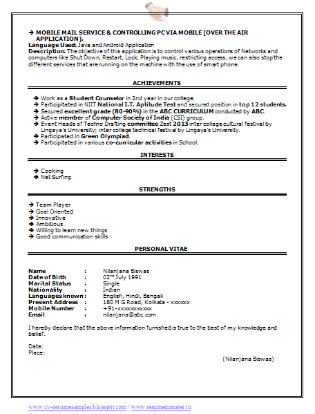 over 10000 cv and resume samples with free download  computer science  u0026 engineering resume sample