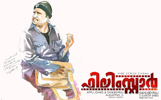 dileep in film star