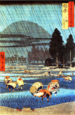 Famous Views of the 60 Provinces 41. Distant View of Mt. Oyama near Ono Hiroshige