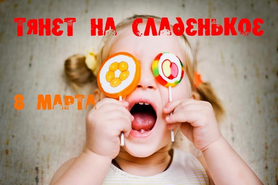 Вторая улыбка удачи)