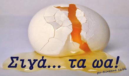 Success story χωρίς κοινωνικό access δεν γίνεται... ούτε και με μαύρο, όσα αυγά και αν σπάσεις...