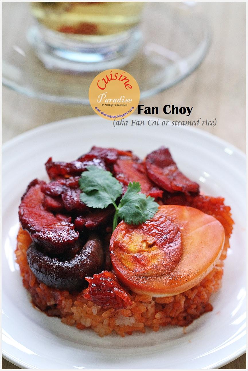 Homemade fan choy aka steamed rice recipe recipes homemade fan choy aka steamed rice forumfinder Choice Image
