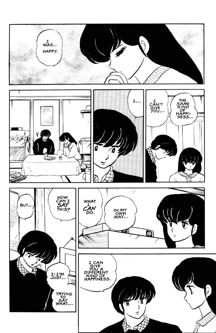 Maison Ikkoku Kiss Maison Ikkoku Vol.009 Ch.052