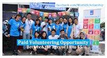 التطوع في الامم المتحدة بأجور السن 18 الى 55 سنة