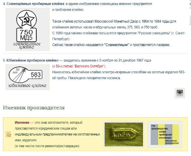 gorod-urengoy-dosug-razvlechenie-intim