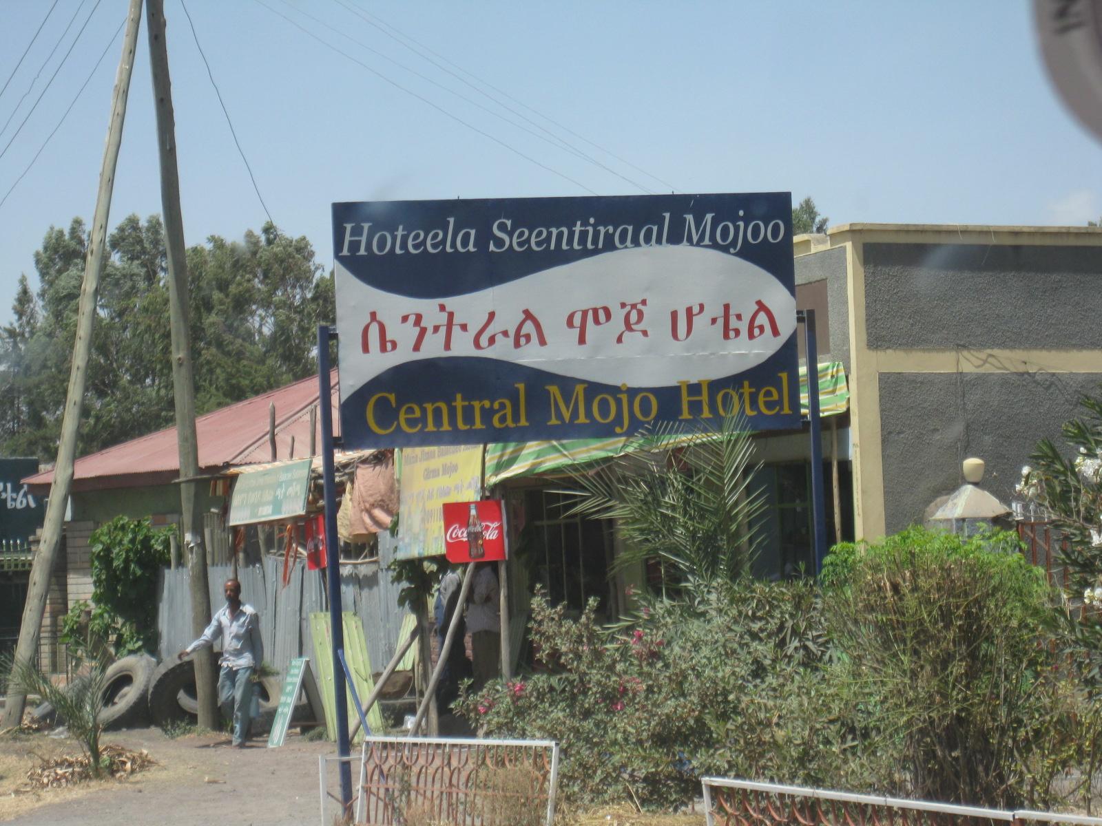 street scene in Mojo Ethiopia