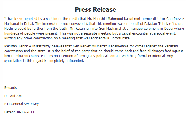pti press release about meeting of musharraf and khursheed kasuri