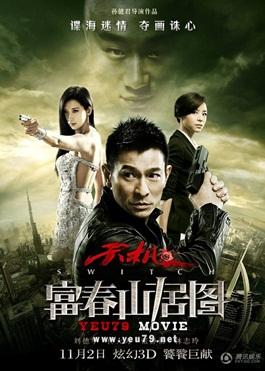 Phú Xuân Son Cư Đồ - Switch (2013) Poster