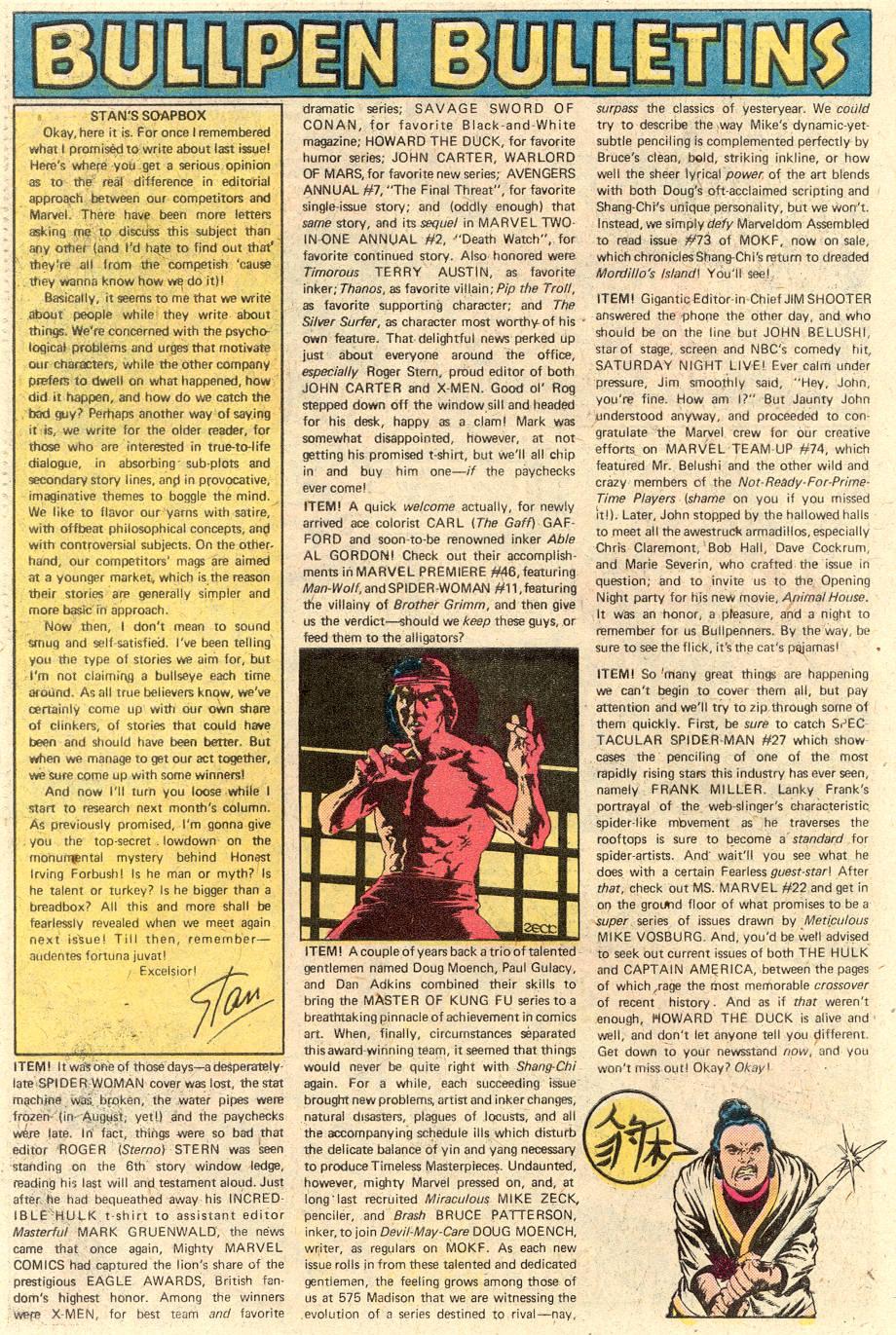Conan the Barbarian (1970) Issue #95 #107 - English 19