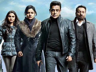 Vishwaroopam audio launch on 2nd Dec, Jaya TV bags telecast rights
