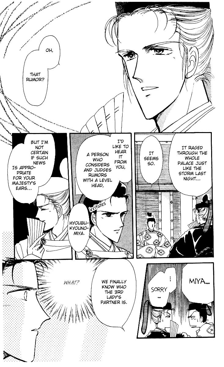 ざちえんじ!; ざ・ちぇんじ!; Ima Torikaebaya Monogatari; The Change                           010 Page 53